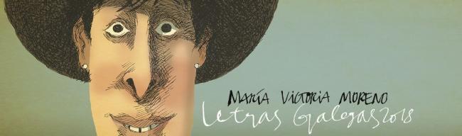 20180527-letras-galegas.png